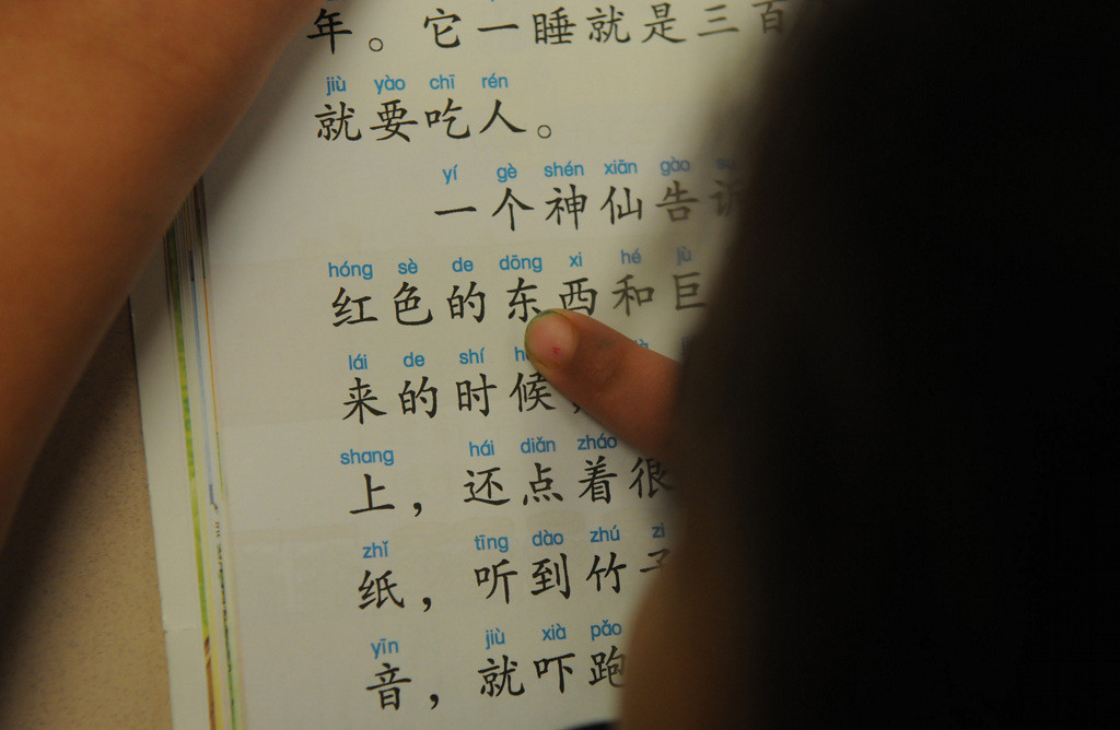 . A Hamline Elementary third-grade student studies words in a Chinese Immersion program. (Pioneer Press: Jean Pieri)