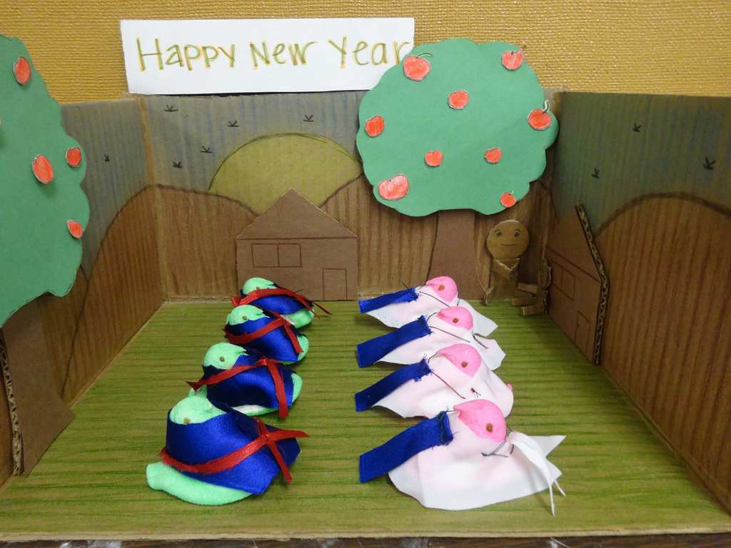 ". ""Hmong New Year Peeps,\"" by Kao Lee, 10th-grader at Humboldt High School in St. Paul"
